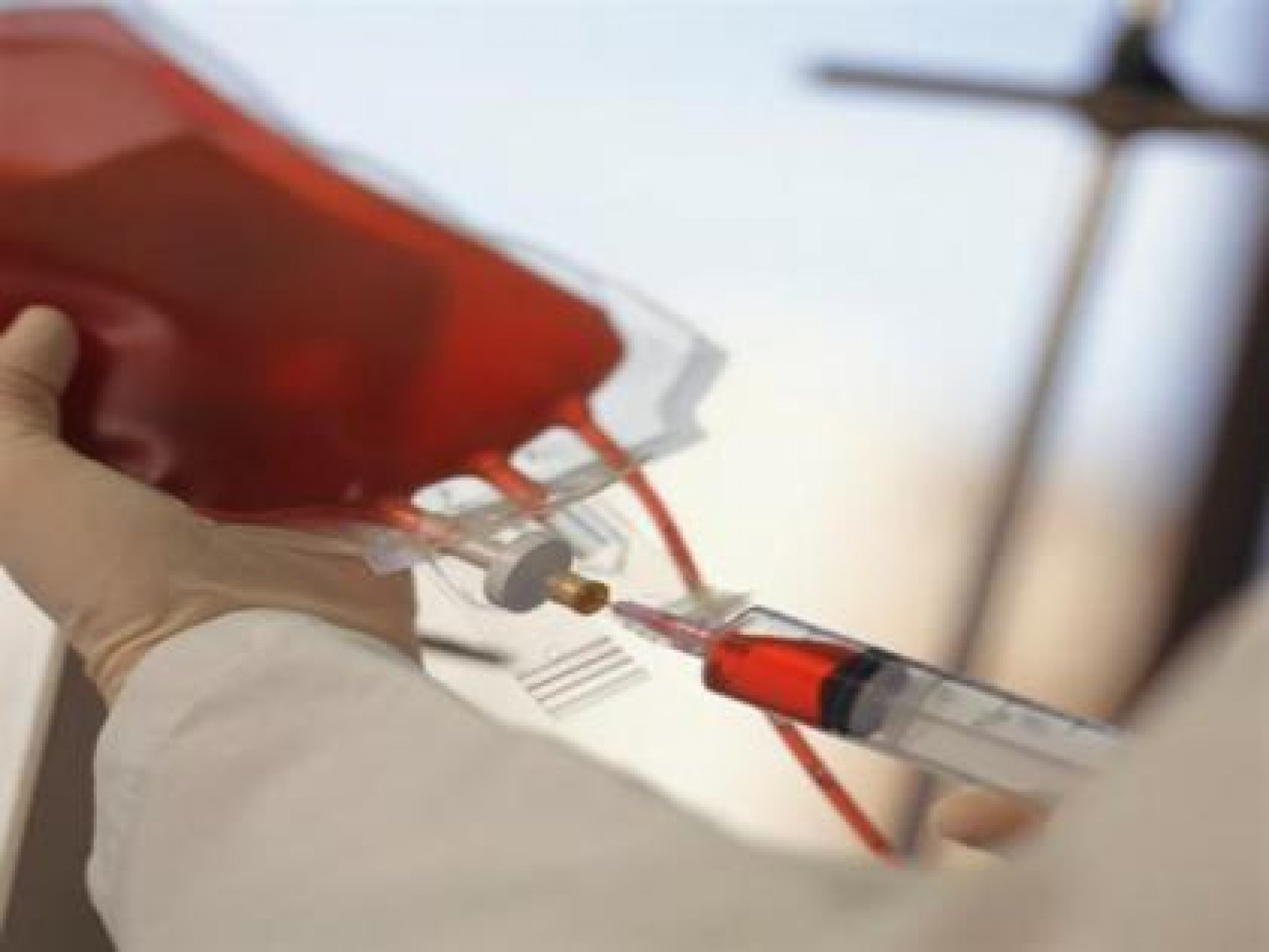 AGENCIA TRANSFUSIONAL